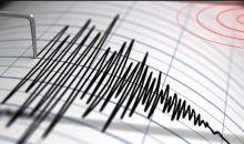 Jateng Selatan Digoyang Gempa Bermagnitudo 5,0, Tak Berpotensi Tsunami