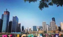 Brisbane, Calon Kuat Tuan Rumah Olimpiade 2032