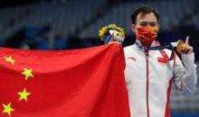 Klasemen Perolehan Medali Olimpiade Tokyo, China Terus Menjauh