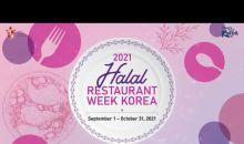 'Halal Restaurant Week Korea 2021' Ditayangkan Lewat Internet