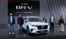 Gantikan N7X,  Generasi Kedua All New Honda BR-V  Diluncurkan