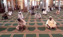 Pembunuhan Disertai Kekerasan Bersenjata, Terjadi di Masjid di Nigeria